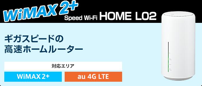 HOME l02_2